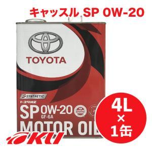 [商品スペック] 内容 TOYOTA/トヨタ純正 モーターオイル CASTLE/キャッスル エンジン...