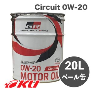 TOYOTA GAZOO Racing トヨタ純正 GR モーターオイル 0W-20 Circuit...