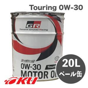 TOYOTA GAZOO Racing トヨタ純正 GR モーターオイル 0W-30 Touring...