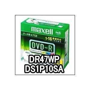 日立マクセル データ用16倍速対応DVD-R 10枚パック 4.7GB ホワイトプリンタブル [DR47WPDS1P10SA] kuats-revolution