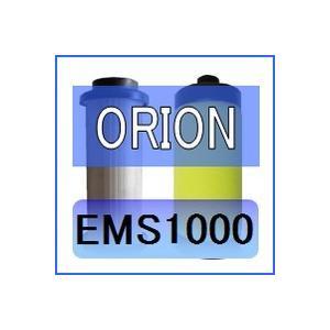 オリオン [ORION] EMS1000 互換エレメント(ミストフィルター MSF1000 オイルミスト除去用)|kuats-revolution