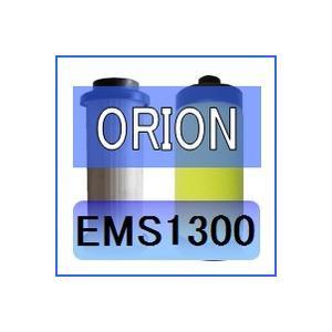オリオン [ORION] EMS1300 互換エレメント(ミストフィルター MSF1300 オイルミスト除去用)|kuats-revolution