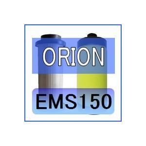 オリオン [ORION] EMS150 互換エレメント(ミストフィルター MSF150B オイルミスト除去用)|kuats-revolution