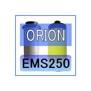 オリオン [ORION] EMS250 互換エレメント(ミストフィルター MSF250B オイルミスト除去用)|kuats-revolution