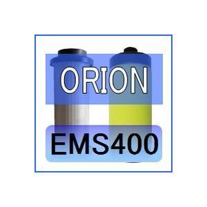 オリオン [ORION] EMS400 互換エレメント(ミストフィルター MSF400 オイルミスト除去用)|kuats-revolution