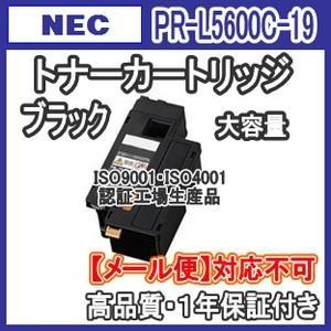 NEC エヌイーシー用 【単品売り】 PR-L5600C-1...