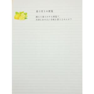 香り付きの便箋B5サイズ 25枚入|kuboiink-store