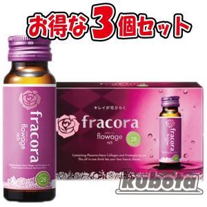 フラコラ フラワージュ リッチ  50mL×10本 3個セット(30本)|kubota-p