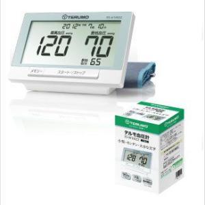 テルモ血圧計 ES-W100ZZ|kubota-p
