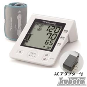 テルモ血圧計 ES-W5200ZZ kubota-p