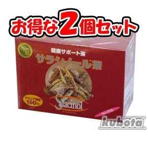 サラシノール茶  90g(3g×30包)×2個セット|kubota-p