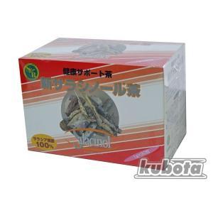 新サラシノール茶  30g(1g×30包)|kubota-p