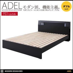 ベッド ベット ダブルベッド ダブルサイズ ローベッド フレームのみ 寝室 北欧家具 おしゃれ|kubric