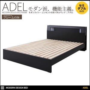 ベッド ベット セミダブル セミダブルベッド ローベッド ベッドフレームのみ 北欧家具 おしゃれ|kubric