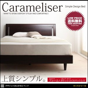 ベッド ベット ダブルベッド ダブルサイズ ダブルベット ローベッド マットレスつき セット マットレス付き 北欧 おしゃれ|kubric