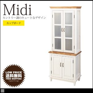 食器棚 収納 キッチンボード キッチン収納 カップボード 木製 天然木 カントリーデザイン|kubric