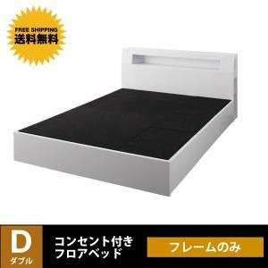 ベッド ダブルベッド ダブルサイズ 収納付きベッド ベット ベッドフレームのみ 北欧家具 おしゃれ kubric