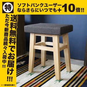 スツール ダイニングスツール 椅子 イス ダイニングチェアー ブラウン 木製 おしゃれ|kubric