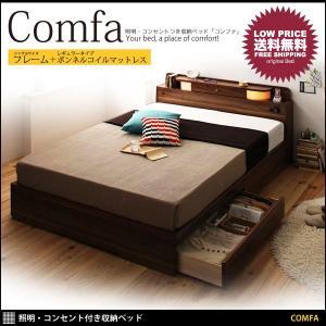 ベッド シングルベッド シングルサイズ 収納付きベッド マットレスつき セット マットレス付き 北欧 おしゃれ kubric