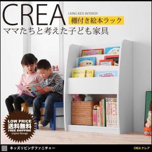 絵本ラック こども部屋 収納 絵本棚 キッズ家具 おもちゃ箱 北欧 子供部屋 木製 おしゃれ|kubric