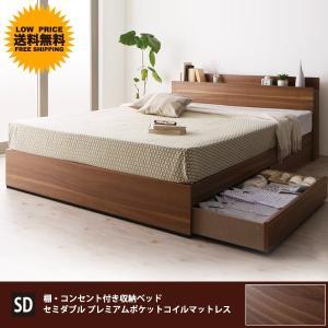 ベッド セミダブルベッド セミダブルサイズ 収納付きベッド マットレスつき セット マットレス付き 北欧 おしゃれの写真