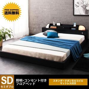 ベッド ベット セミダブルベッド セミダブルサイズ ローベッド ロータイプ マットレス付き マットレスつき セット ボンネルコイル|kubric