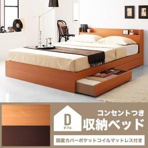 ベッド ベット ダブルベッド ダブルサイズ ベット 収納付きベッド マットレス付き 北欧 おしゃれ|kubric