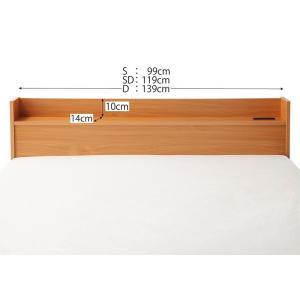 ベッド ベット シングルベッド シングルサイズ 収納ベッド マットレス付き 北欧 おしゃれ|kubric|04