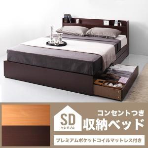 ベッド ベット セミダブルベッド セミダブルサイズ 収納付きベッド マットレス付き 北欧 おしゃれ kubric