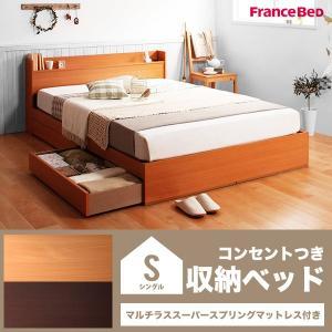 ベッド ベット シングルベッド シングルサイズ 収納ベッド マットレス付き 北欧 おしゃれ|kubric
