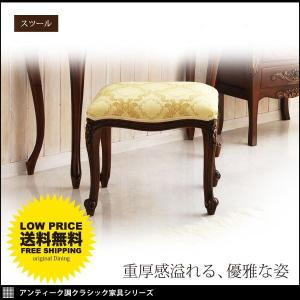 スツール チェア チェアー チェアー 椅子 イス|kubric