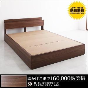 ベッド セミダブルベッド 収納ベッド 収納付きベッド ヘッドボード収納付きベッド ベット セミダブル...