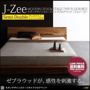 ベッド ベット セミダブル セミダブルベッド ローベッド マットレスつき セット マットレス付き 北欧 おしゃれ|kubric