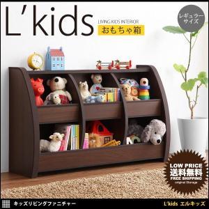 おもちゃ箱 子供部屋 収納 こども キッズ家具 おもちゃ収納 おしゃれ