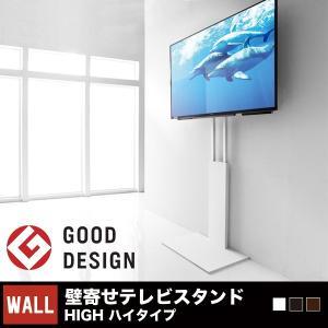 テレビ台 テレビボード TV台 TVボード テレビスタンド ...