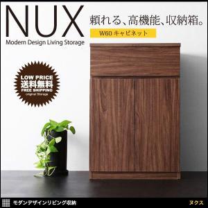 チェスト 収納 収納家具   NUX ヌクス キャビネット 幅60×奥行39×高さ89.5cm 備 ...