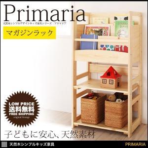 棚 絵本棚 こども収納 絵本ラック 本棚 キッズ家具 子供部屋 木製 おしゃれ|kubric
