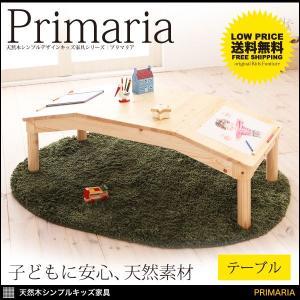 北欧 テーブル ローテーブル キッズ家具 こども 机 北欧|kubric