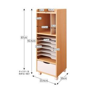 こども部屋 収納 収納ラック ランドセル置き 本棚 キッズ家具 子供部屋 木製 おしゃれ|kubric|06