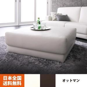 オットマン ソファ ソファー カウチソファー フロアソファ 北欧家具 好きにの写真