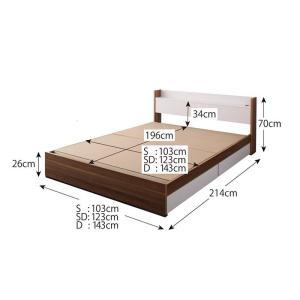 ベッド シングルベッド シングルサイズ 収納付きベッド マットレスつき セット マットレス付き 北欧 おしゃれ|kubric|05