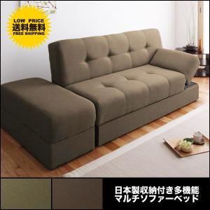 ソファー ソファ ソファーベッド ソファベッド リクライニング 収納付き 日本製 おしゃれ|kubric