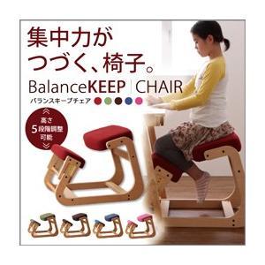 オフィスチェア チェアー Balance KEEP CHAIR バランスキープチェアー|kubric