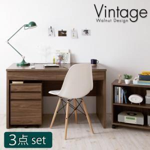PCデスク 収納付き パソコンデスク 机 Vintage ヴィンテージ ウォールナット オフィス|kubric