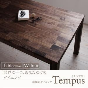 テーブル ダイニングテーブル 無垢材 Tempus テンプス W160テーブル ウォールナット|kubric