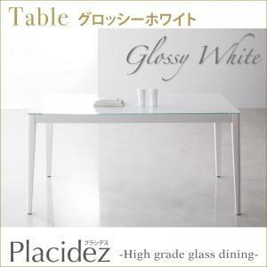 テーブル ダイニングテーブル ガラステーブル Placidez プラシデス ホワイト|kubric