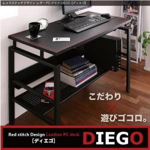 PCデスク 机 デスク オフィス DIEGO ディエゴ|kubric