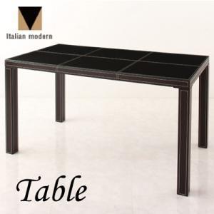 テーブル ダイニングテーブル ガラステーブル VALLONE ヴァローネ W135|kubric