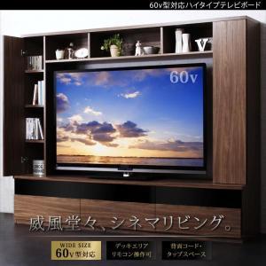 テレビボード TVボード TV台 テレビ台 北欧 60型対応 ハイタイプ kubric