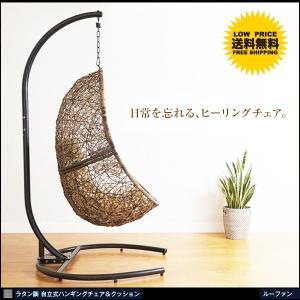 ハンギングチェア ハンモック 1人用チェアー 椅子 イス 吊り下げ パーソナルチェア ゆりかご|kubric